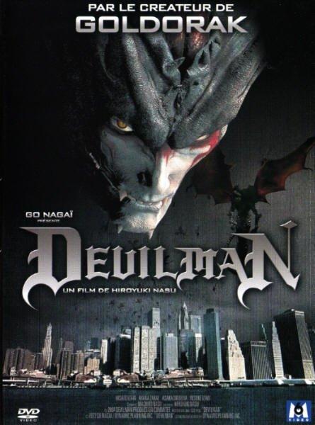 [DVDRiP] Devilman